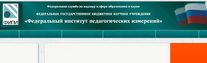 Федеральный институт педизмерений